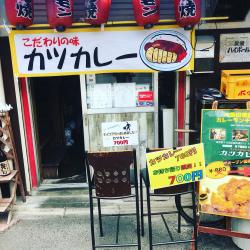 「A1カレー」飯田橋店