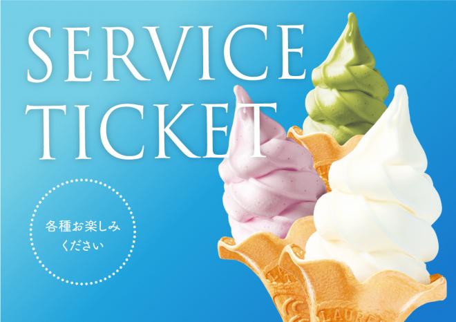 1,000円 Bコース